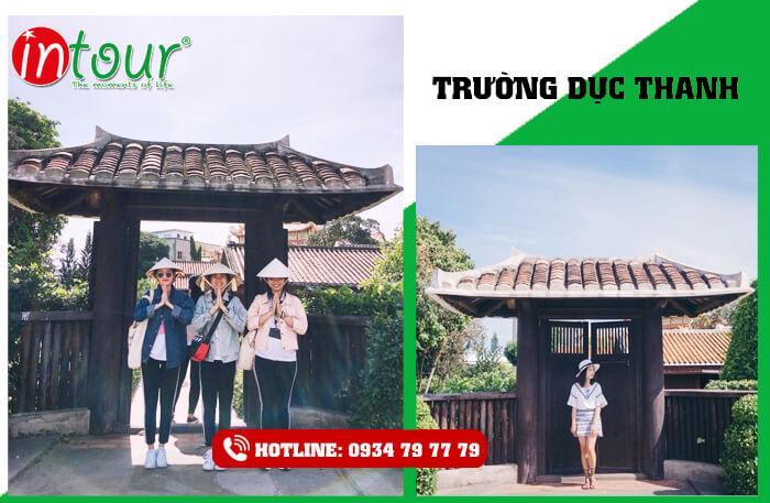 Tour du lịch Phan Thiết - Mũi Né - Lâu Đài Rượu Vang